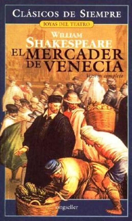 El mercader de venecia ser presentado en la facultad de for El mercader de venecia